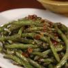 Recipe Green beans with prosciutto and pine nuts Fażola ħadra bil-prosciutto u l-pinjol